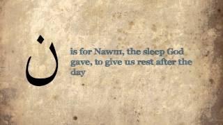 الأبجدية الاسلامية - زين بيكا A is for Allah - Zain Bhikha