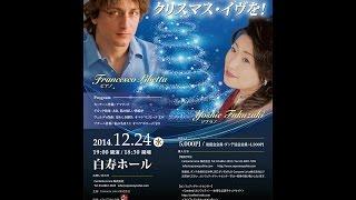 [告知] Yoshie Fukuzaki 2014.12.24「素敵なクリスマス・イヴを!」