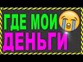 КОМПЬЮТЕР В СТОЛЕ (Часть 1)