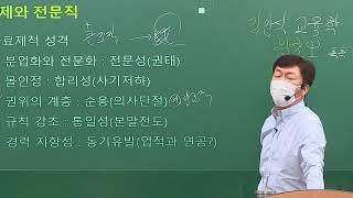 [2022 대비] 교육…