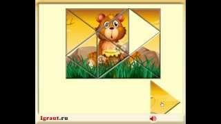 Онлайн пазлы для детей 4 лет бесплатно играть - Пазл