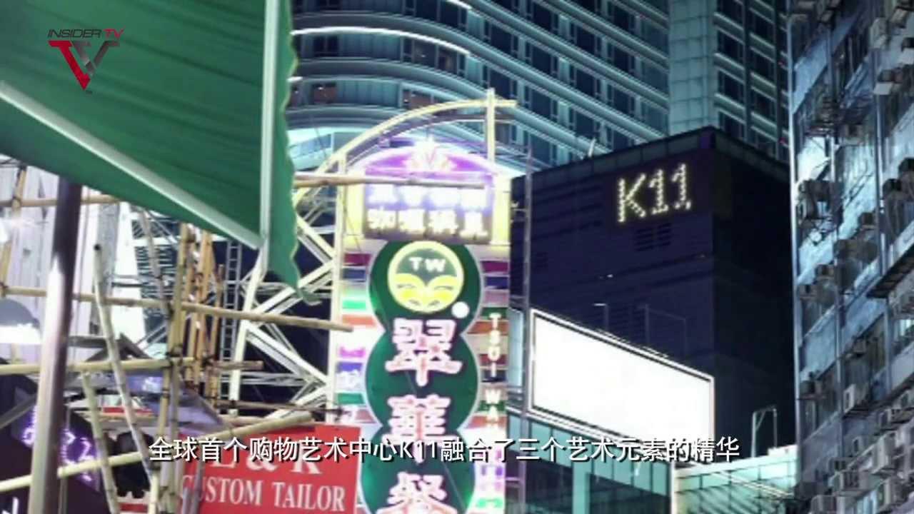 K11 Art Mall l Hong Kong - YouTube