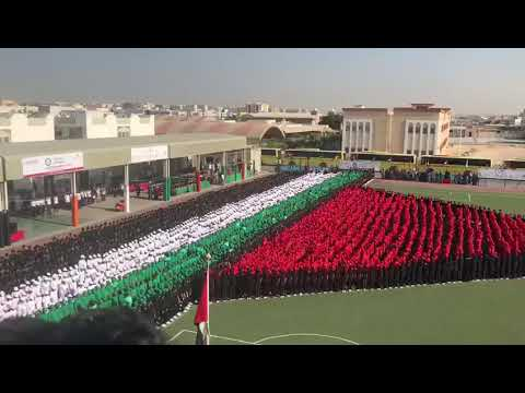 India international School Sharjah Guinness world Record