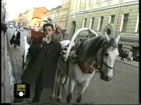 На бричке по Сумской. Харьков, 1999 год.