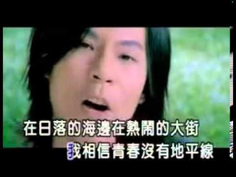 wo xiang xin 我相信