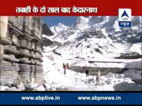 'Kedarnath Dham' after 2 years : How will be your journey this time!