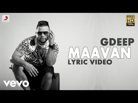 G Deep - Maavan  | Album Gadar | Lyric...