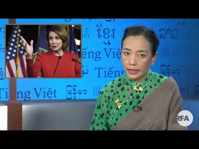 RFA Tibetan TV News Segment 03 13 2018 Guru Choeji