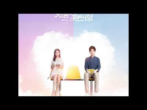Dai Jing Yao & Kele Sun   You Let Me Know