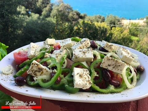 recette-:-salade-grecque-de-sofia---les-carnets-de-julie---salades-à-la-carte-!