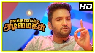 Enakku Vaaitha Adimaigal Movie scenes | Jai changes his mind about suicide | Santhanam