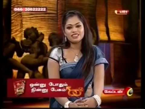 Tamil channels peddle titillating videos, 'double meaning' dialogues in the  name of sex education