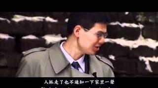 Die Welt erschüttern (Zhen Han) Teil 5