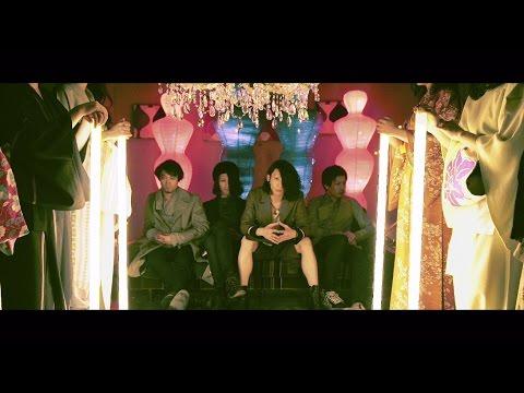 """鳴ル銅鑼 """"化学舞踊"""" (Official Music Video)"""