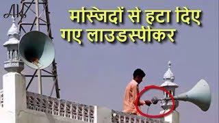 केरल में मस्जिदों से हटा दिए गए लाउडस्पीकर, एक बार पढ़ी जाएगी नमाज....