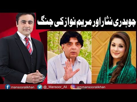 To The Point With Mansoor Ali Khan - 10 February 2018 - Express News