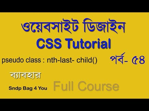 html & css bangla tutorial full course for beginners part 54| css pseudo class nth-last-child() thumbnail