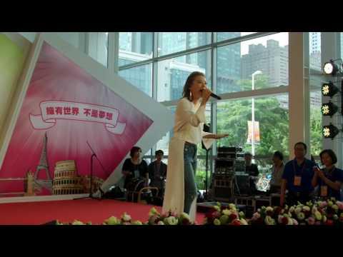 taiwan 台灣 高雄 旅遊展 丁噹演唱會1 1080p