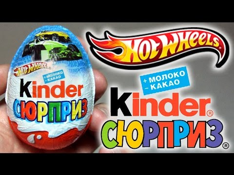 Kinder Сюрприз [Hot Wheels - Hot Rods 2014]