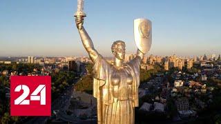 Украинские декоммунизаторы споткнулись о