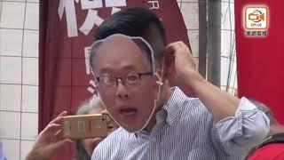 多個團體西九龍站示威 斥千億廢鐵全民皆蝕