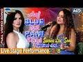 Aaj Blue Hai Paani Pani (Romantic Song) HD, Yaariyan - Singer - RIMJHIM    Live Stage Performance