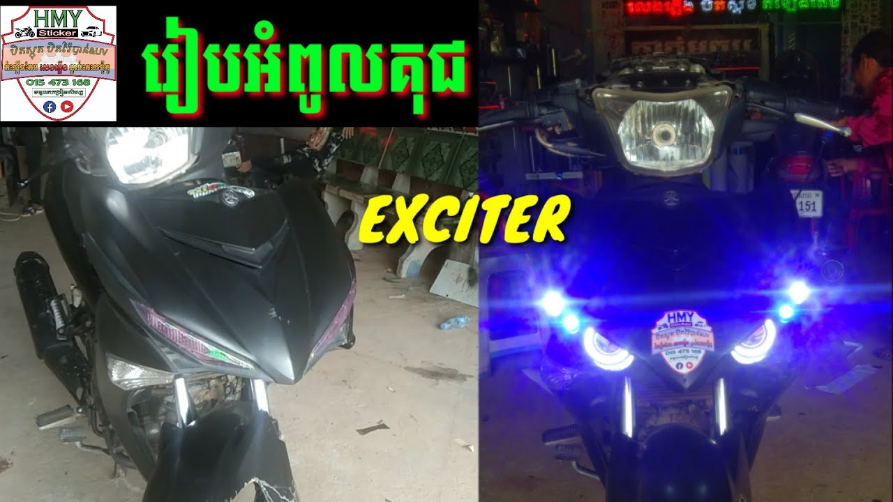 LED pearl lamp for Exciter motorcycle. HMY STICKER