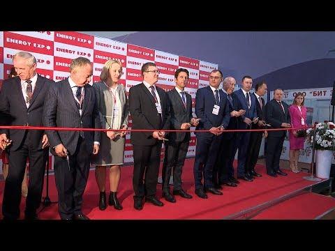 БелАЭС позволит экономить на газе – вывод экспертов Белорусского энергетического форума
