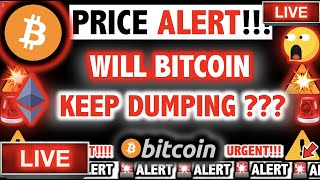IS ANOTHER DUMP COMING FOR BITCOIN & ETHEREUM?!! ⚠️Crypto Today & BTC Cryptocurrency Price News Now