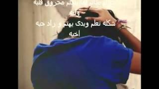 عبدالله سالم + محمد العامر - وسع صدرك - mp4