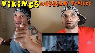 VIKING Russian Trailer [REACTION]