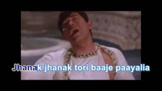Jhanak jhanak Tori Karaoke