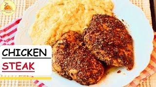 Chicken Steak (without oven) | Quick and Easy Tasty Chicken Steak