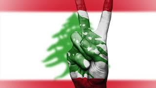 Lebanese Dabke 2018