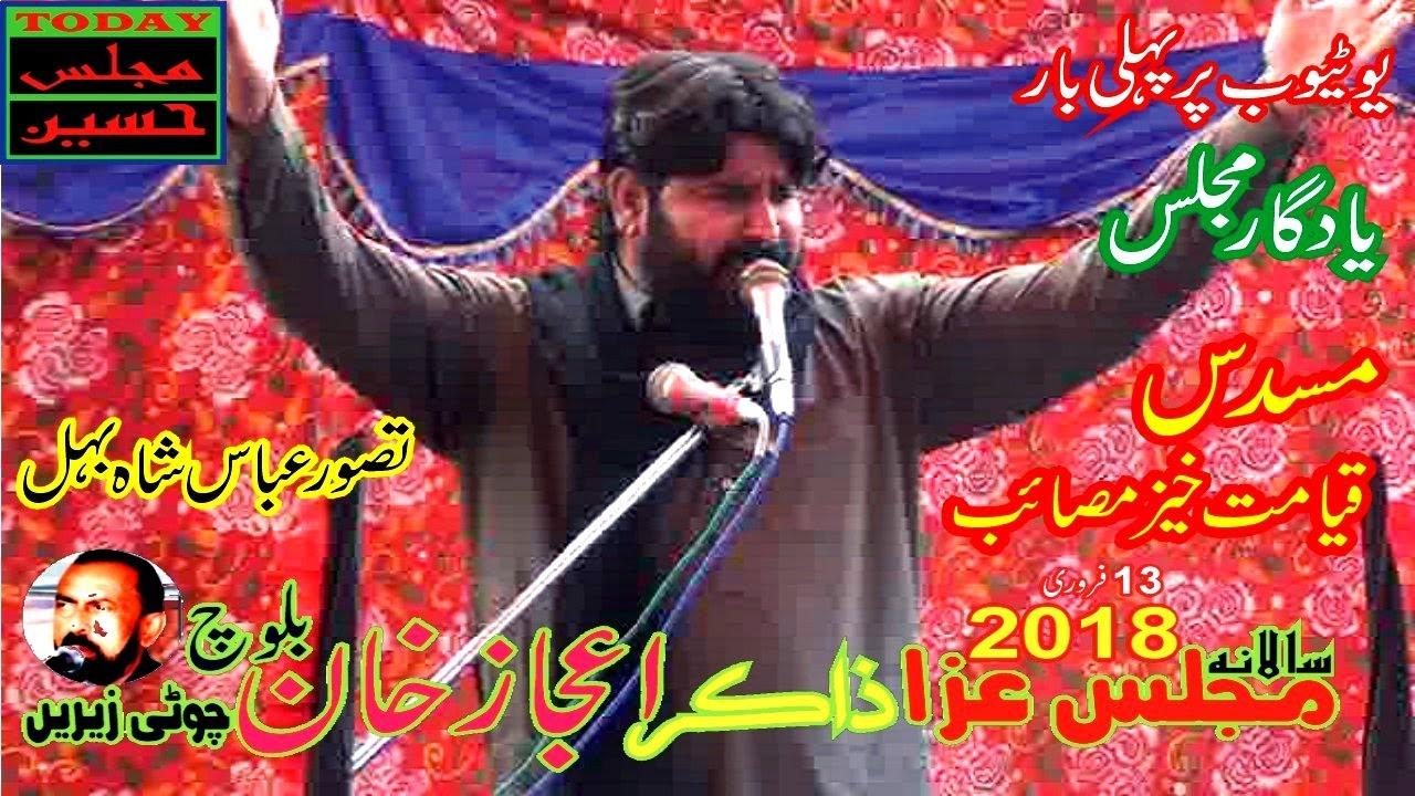 Zakir Syed Taswar Abbas Shah Behal - Jalsa Zakir Ijaz Khan Baloch Choti Zareen - February 13, 2018