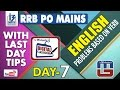 PROBLEMS BASED ON VERB | DAY - 7 | #Rrb_PO_MAINS | ENGLISH | #digitalclassroom
