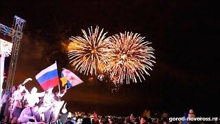 Праздничный салют на День Победы в Новороссийске. 9 мая 2015