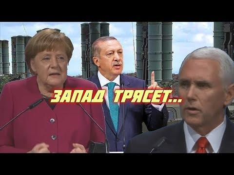 C-400: Меркель словно