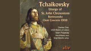 Liturgy of St John Chrysostom Op. 41: VI. Cherubic Hymn