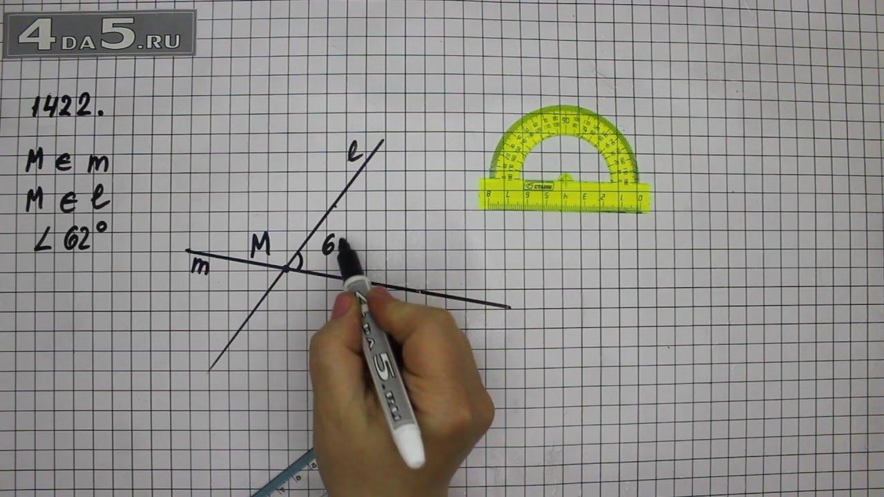 Математика 5 класс дидактический материал контрольные работы