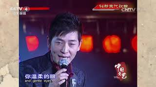 94新生代歌曲 【中国文艺 20160317】超清版