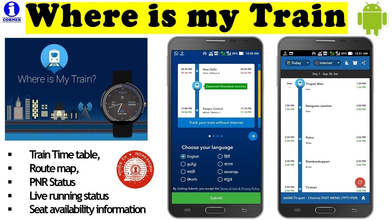Image result for where is my train app