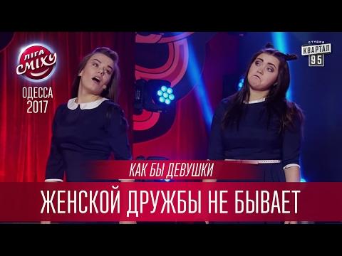 знакомства в украине кременчуг