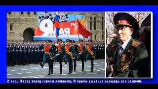 Ветеран  Солист Анатолий Чубарь