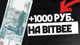 Bitbee.biz уникальная платформа для заработка денег в интернете. Инвестиции 2019.