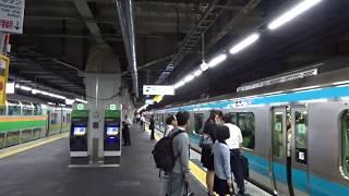 夜の帰宅ラッシュ時間帯の品川駅を出発する京浜東北線南行E233系です。 ...