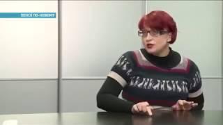 Пенсии по-новому в Украине . 2017 г.