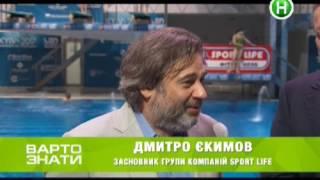 Дмитро Єкимов та Ігор Лисов привідкрили завісу чемпіонату Європи зі стрибків у воду Новий канал