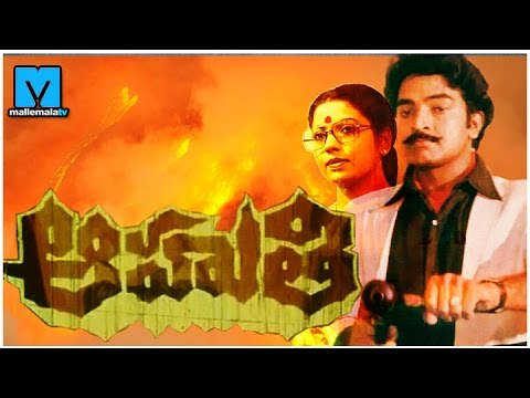 Aahuthi 1988  Telugu HD Full Length Movie  Rajasekhar  Jeevitha