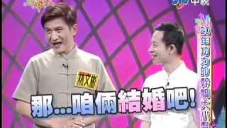 0402-相聲-大小聲(林文彬、陳慶昇)台北曲藝團